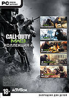 Диск Call of duty: Modern Warefare 3 коллекция 4 (DVD-box) (с033252)