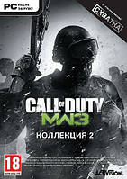 Диск Call of Duty: Modern Warfare 3. Коллекция 2 (DVD-box) (114455)