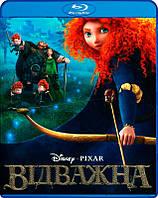 Диск Храбрая сердцем (Blu-ray) (с034629)
