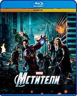 Диск Мстители (Blu ray 3D) (с034633)