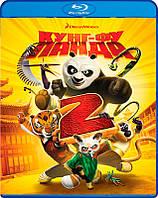Диск Кунг-фу Панда 2 DVD-video (Blu-ray) (105157)