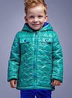 Демисезонная куртка для мальчика Звездочка