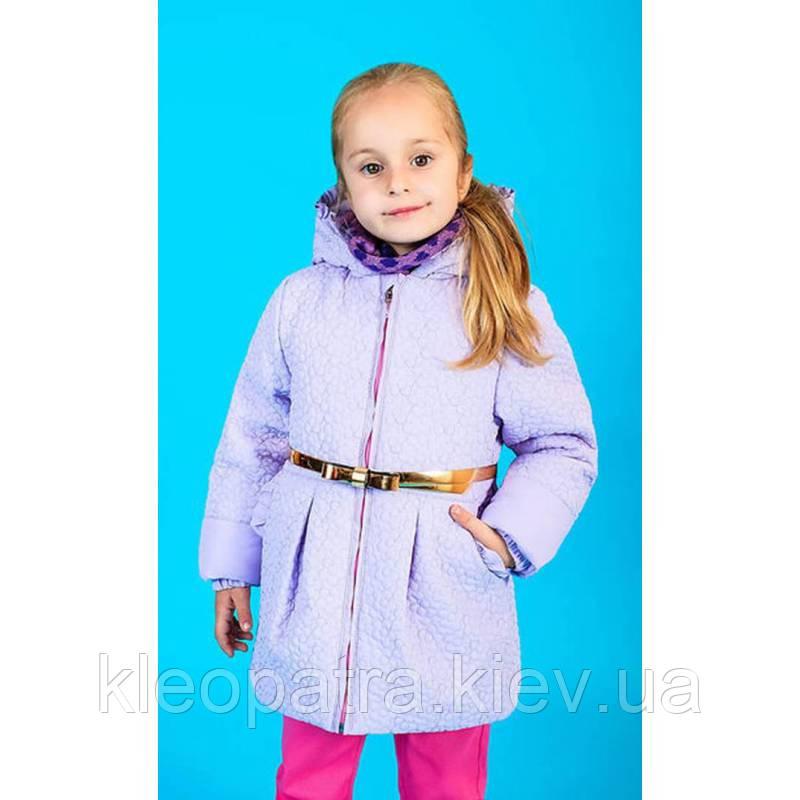 Демисезонная лиловая куртка для девочки