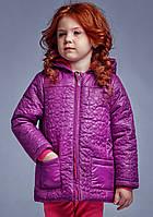 Куртка демисезонная для девочки Фиалка, фото 1