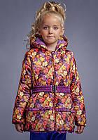 Куртка для девочки зимняя Яркое настроение