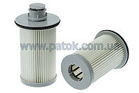 Набор фильтров TwinClean EF78 для пылесоса Electrolux 9001967018