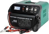 "Зарядное устройство MAX-40 ""PULS"" (шт.)"