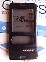 Чехол книжка для Sony Xperia M4 Aqua DS E2312