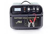 "Зарядное устройство MAX-50 ""PULS"" (шт.)"