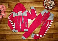 Детский спортивный костюм  трикотаж на девочку купить в Одессе дёшево (р.от 6 до 11 лет) №8807