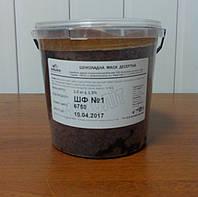 Шоколад для шоколадного фонтана и фондю Черный