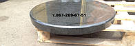 Круглая столешница для стола камень натуральный гранит.