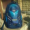 Яркий школьный рюкзак для мальчиков подростков