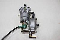 Карбюратор газ-бензин для бензогенератора(5,0-6,0кВт)