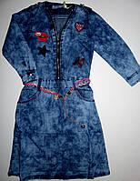 Джинсовое платье для девочек Seagull 134-140-146-152-158-164рр
