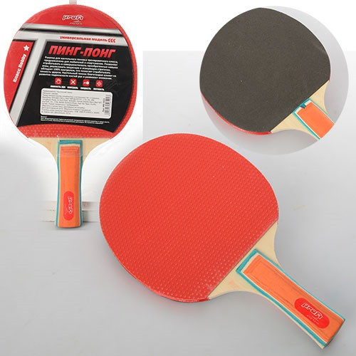 Ракетка для настільного тенісу MS 0223
