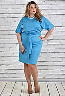Женское однотонное голубое платье на осень 0325 цвет бежевый до 74 размера / большие размеры