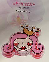 Блеск для губ Принцесса Ffleur