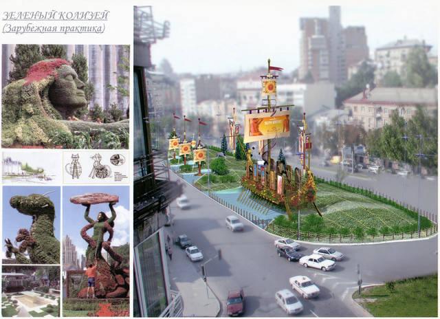 Проект дизайна рекламных носителей и благоустройство территории