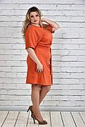Женское однотонное оранжевое платье на осень 0325 цвет бежевый до 74 размера / большие размеры, фото 3