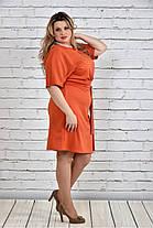 Женское однотонное оранжевое платье на осень 0325 цвет бежевый до 74 размера / большие размеры, фото 2