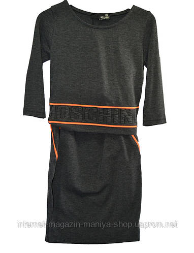 Костюм женский кофта и юбка
