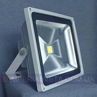 Светильник прожектор TINKO светодиодный 50W LUX-502665