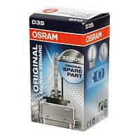 Ксеноновая лампа Osram Xenarc D3S