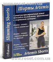 Антицеллюлитные шорты для похудения Artemis (Артемис)