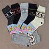 """Носки  детские, """"Шугуан"""", L размеры . Качественные носки для детей"""