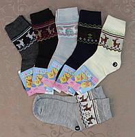 """Носки  детские, """"Шугуан"""", L размеры . Качественные носки для детей, фото 1"""