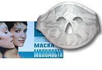 Магнитная маска для лица омолаживающая маска нового поколения