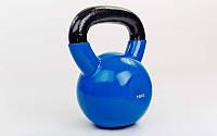 Гиря 16 кг чугунна з синім вініловим покриттям ТА-5161-16