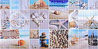 """Листовая панель ПВХ Регул мозаика """"Морской берег"""" 0,3мм 955*488мм"""