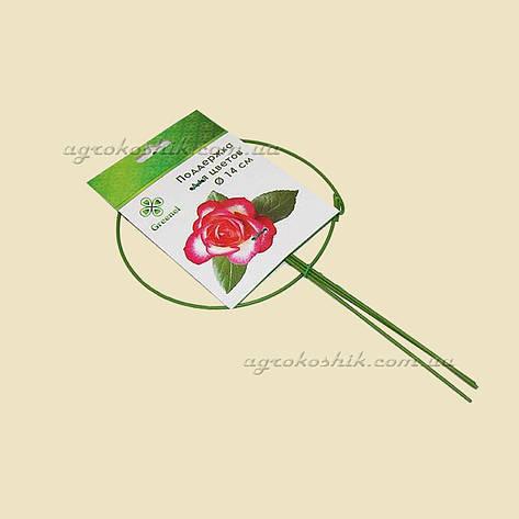 Опора круглая для цветов и растений, фото 2