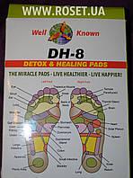 Очищающий Пластырь Detox Healing Pads