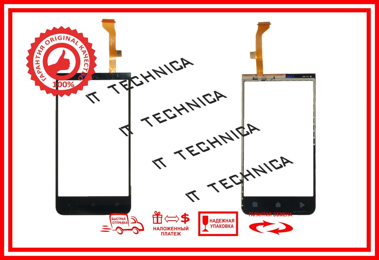 Тачскрин HTC Desire 501 (603e) Черный HIGH COPY