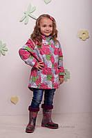 Демисезонная  куртка на флисе Libellule (Baby Line) V 111-16 р.92 светло-серый