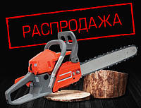 Распродажа бензопил - профи класс, акционные цены!