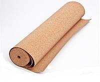 Пробковая подложка Cork4U 10мх1мх2мм