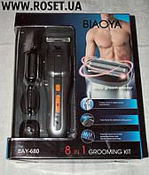 Бритва-триммер для лица и всего тела BIAOYA bay-680 8 в 1