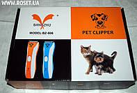 Машинка-триммер для стрижки домашних животных Pet Clipper BZ-806