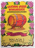 Благородные винные дрожжи MALAGA 1