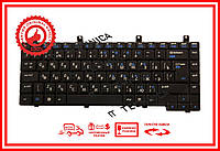 Клавиатура HP Compaq V4200 V4300 оригинал