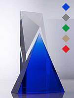 Награда из стекла, Стекло и цветная пирамида