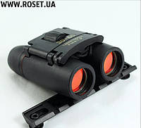 Универсальный малогабаритный Бинокль - Day and night vision Binoculars
