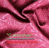Ткань жаккард (альмина)