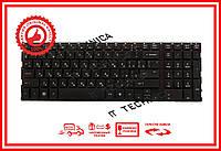 Клавиатура HP ProBook 4510s, 4710s черная RU/US