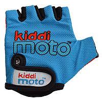 Перчатки детские Kiddi Moto синие, размер S на возраст 2-4 года CLO-53-23 (CLO-53-23)