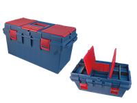 Ящик переносной пластиковый (560*278*270MM)